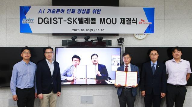 DGIST-SKT Collaboration : To Foster Talents in Artificial Intelligence (AI)