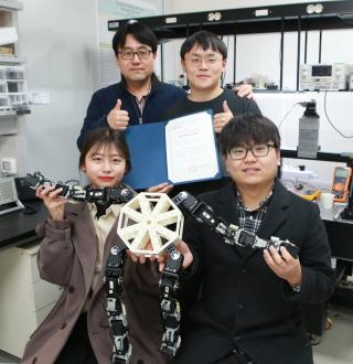 DGIST Undergraduate Students received the Top Paper Award by developing a '4-leg Walking Robot' that applied Snake Movement