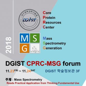 A Forum on Convergence of Mass Spectrometry Technology