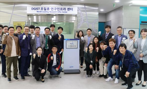 DGIST acquired the First KELAF Certification as a Daegu-Gyeongbuk Educational Institution