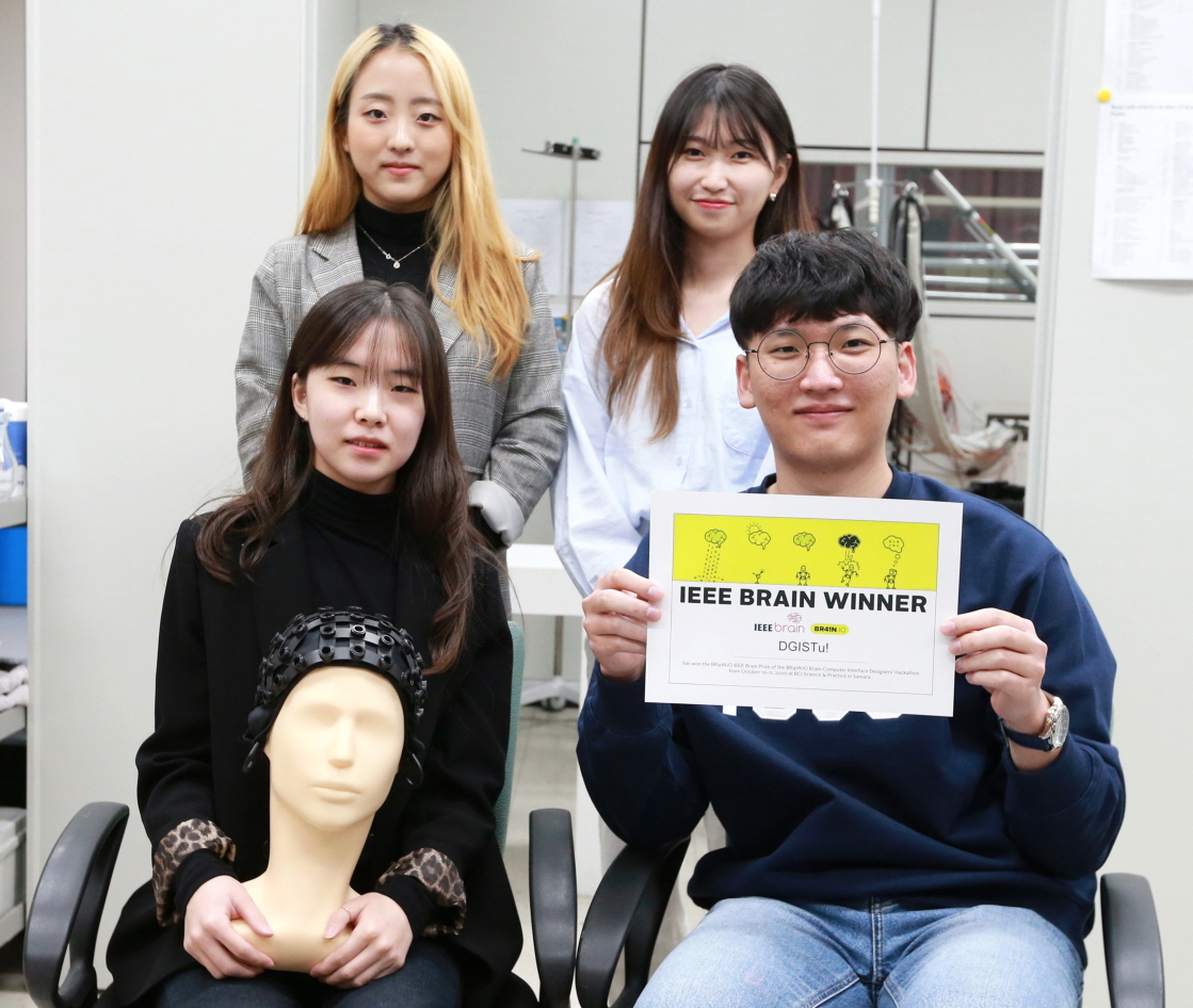 Students of DGIST School of Undergraduate Studies who won the 'BCI Hackathon' (Front Left)Ji-soo Lee, (Front Right)Tae-soo Kim, (Behind Left)Si-eun Chae,  (Behind Right)Ye-jin Seo)