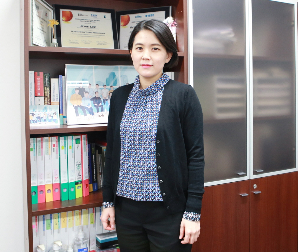 Professor Jemin Lee, Department of Information and Communication Engineering, DGIST