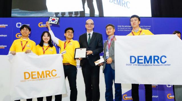 DGIST-ETH Micro Robot Center Wins 6 Awards in the World's Largest 2019 International E... 이미지
