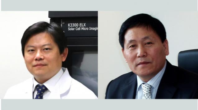 DGIST Research Team to lead the Commercialization of High-Efficacy Nanotech Chip 이미지