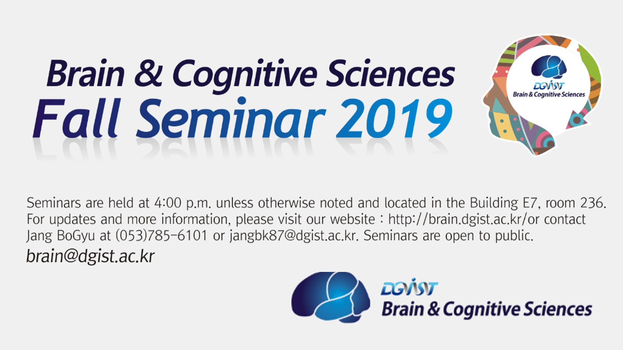 2019 Fall Seminar of Brain & Cognitive Sciences 이미지
