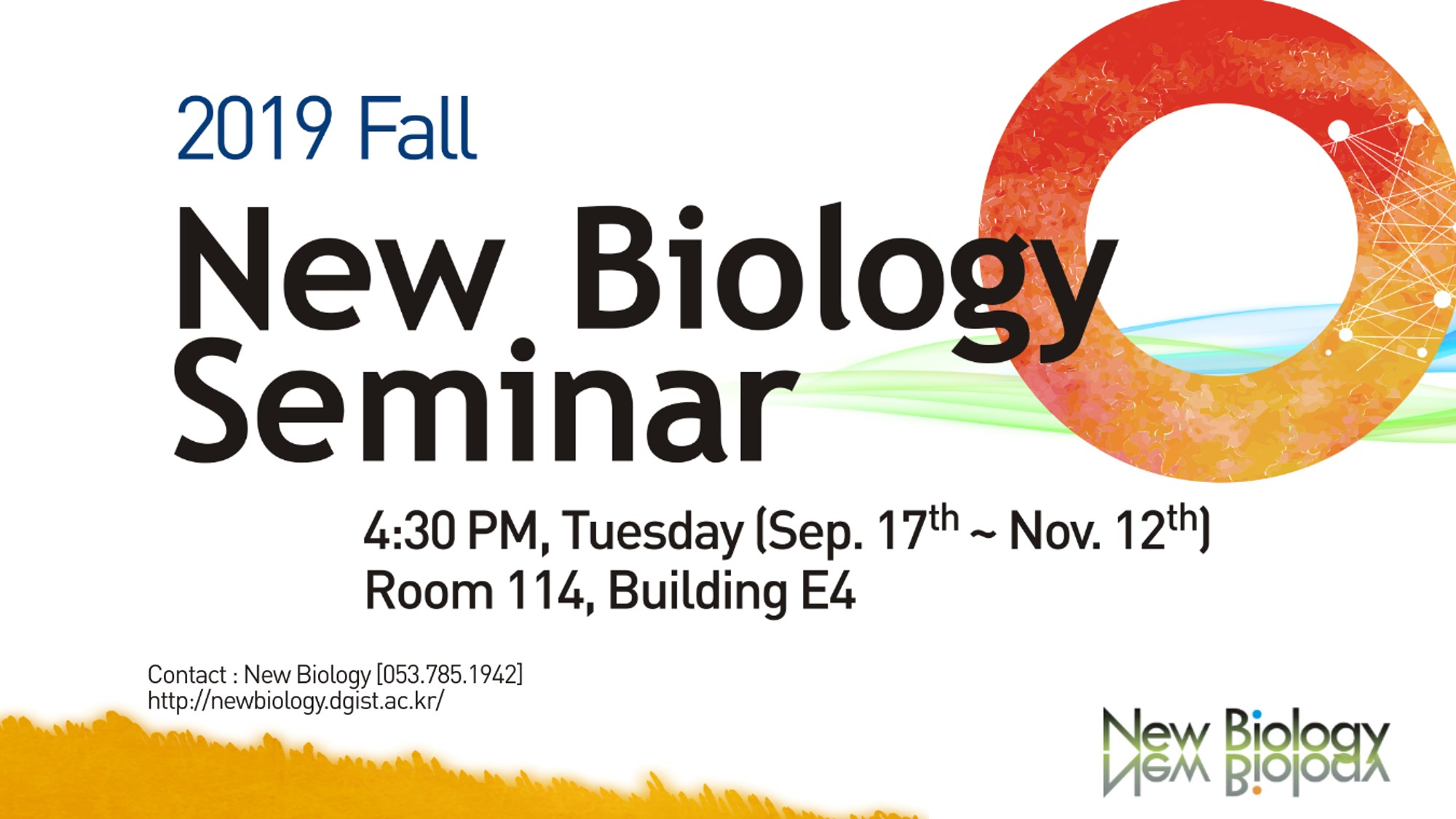 2019 Fall New Biology Seminar 이미지