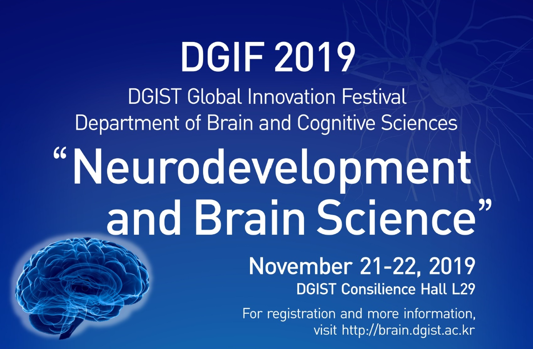 DGIF 2019 (Brain and Cognitive Sciences) 이미지