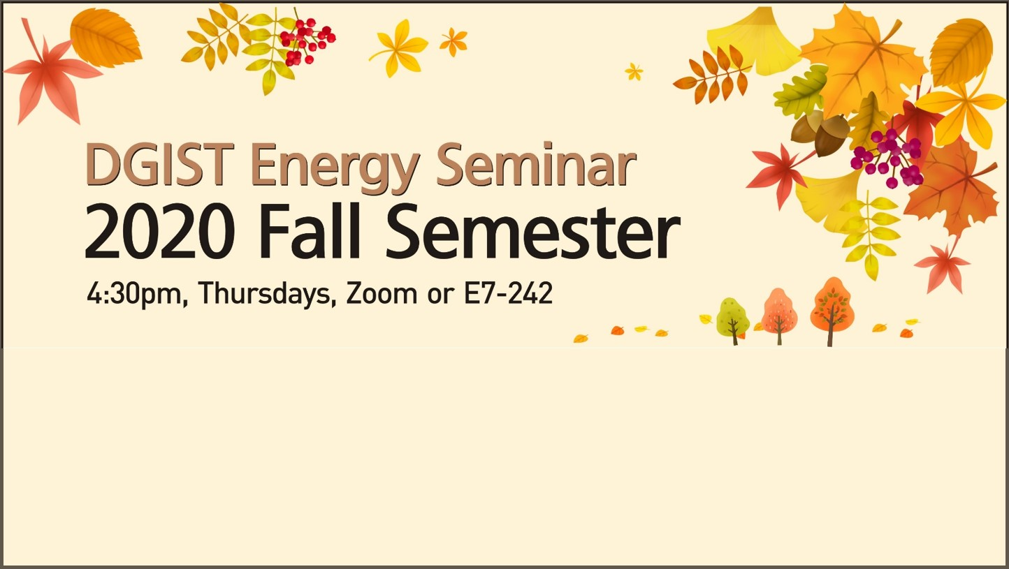 2020 Fall Semester Energy Seminar
