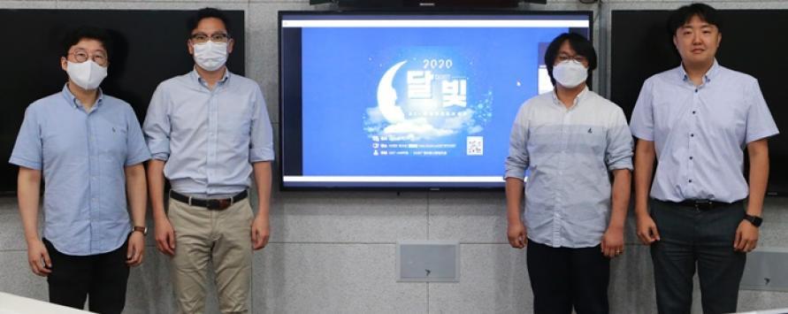 DGIST-GIST '달빛 AI 워크숍' 개최