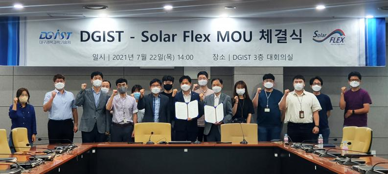 DGIST, 세계 최고 효율 갱신한 플렉시블 CZTS 태양전지의 원천기술 상용화 추진