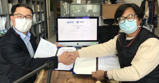 DGIST-㈜에스엔텍, 사업모델 특허 이전 MOU 체결