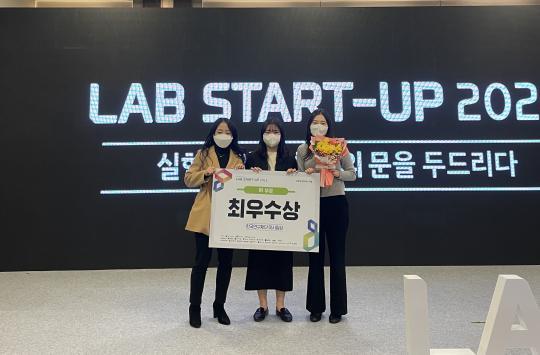 DGIST 기초학부 학생예비창업팀 rePEEL팀 'LAB Start-up 2021 랩 스타트업 배틀' 최우수상 수상