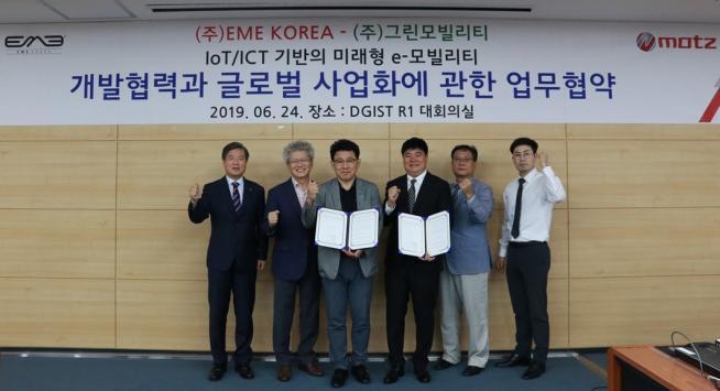 DGIST 연구소기업1호 ㈜그린모빌리티, EME KOREA와 손 잡고 전기이륜차 개발 본격화
