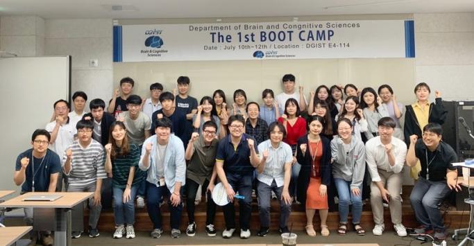 The 1st BOOT CAMP & 제 8회 DGIST 뇌인지과학전공 학생 심포지엄 개최
