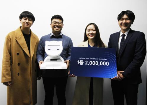 DGIST 기초학부생, 'SOSCON 2019' 로봇 오픈소스랩 대상 수상
