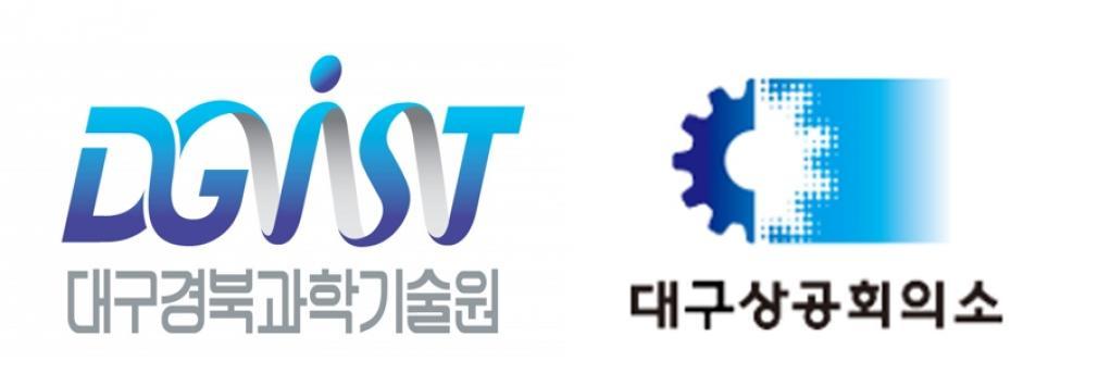 DGIST, 대구상공회의소와 인공지능 기술연구를 위한 업무협약 체결