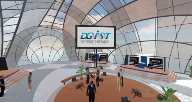 DGIST, 국내대학 최초'메타버스 세계'에서  스타트업 IR행사 개최