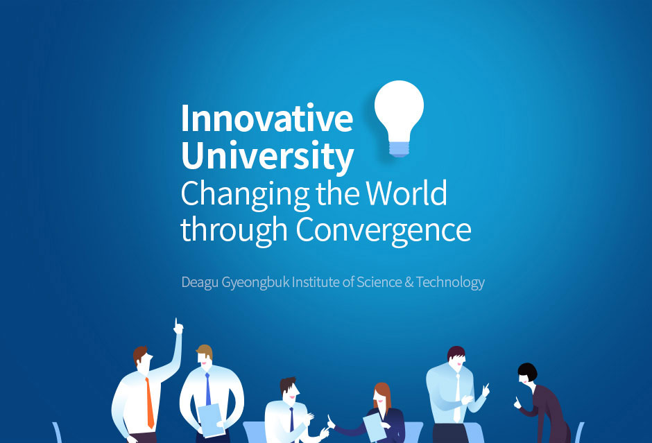 혁신으로 세상을 바꾸는 융복합 대학 Innovative University Changing the world through Convergence